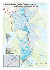 Водосборные бассейны пограничных водных объектов России и Финляндии